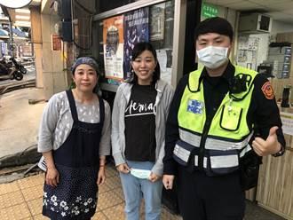 急哭了!日女遊淡水掉錢包  警流利日語助尋回