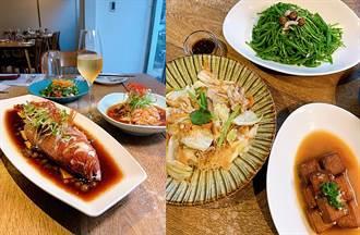 香麻口水雞、野生石斑必吃!高質感台菜配香檳化身時髦餐酒