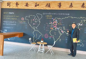 手繪地圖 全球疫情一次看懂