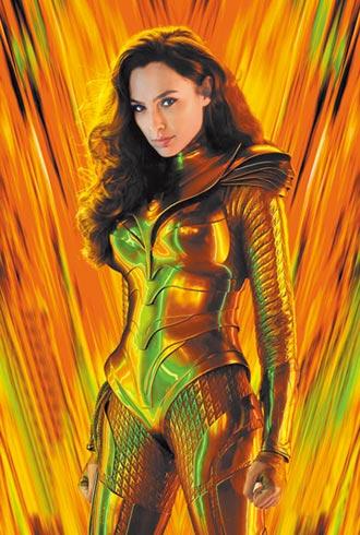 《神力女超人2》閃疫改8月上映