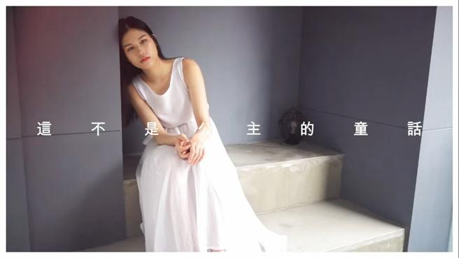「面目一新」中國文化大學廣告學系專講第三小組宣傳片。(圖片擷取自聞化廣告宣傳片)