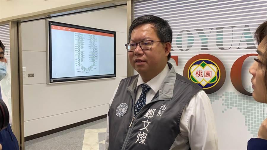 桃園機場捷運受到疫情影響,直達車大幅減少,桃園市長鄭文燦決定減班。(賴佑維攝)
