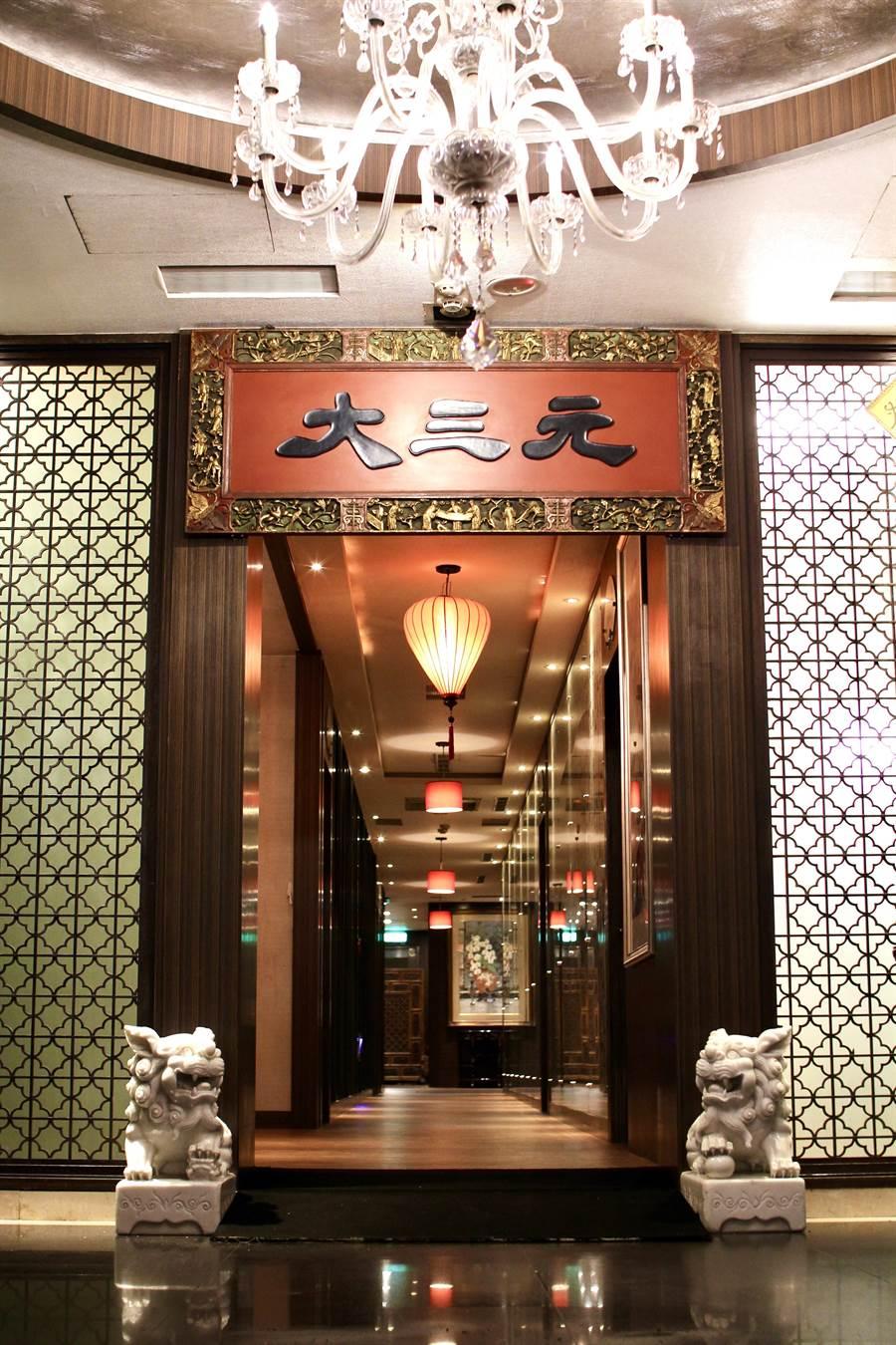 位在台北市衡陽路上的〈大三元酒樓〉,立足市場50年,是最老號的粵菜餐廳。(圖/大三元酒樓)
