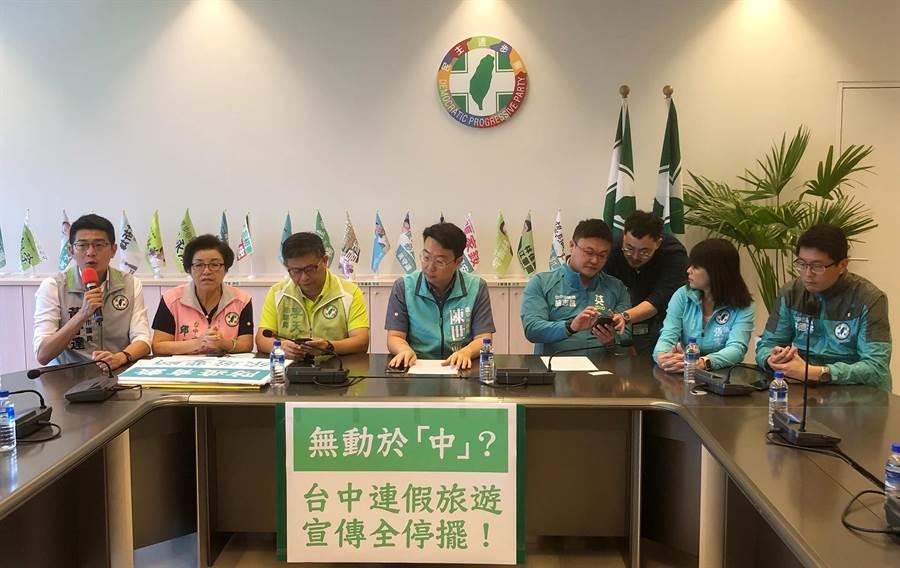 台中市議會民進黨團今天召開記者會,要求市府要積極推動觀光多做宣傳。(陳世宗攝)