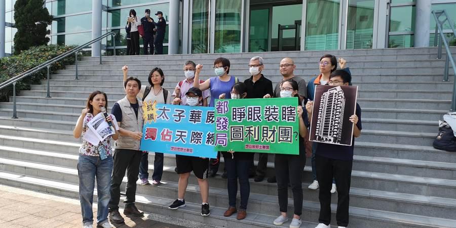 太子華威建案附近居民今到台北高等行政法院聽判,庭前在法院外呼喊口號打氣。(黃捷攝)