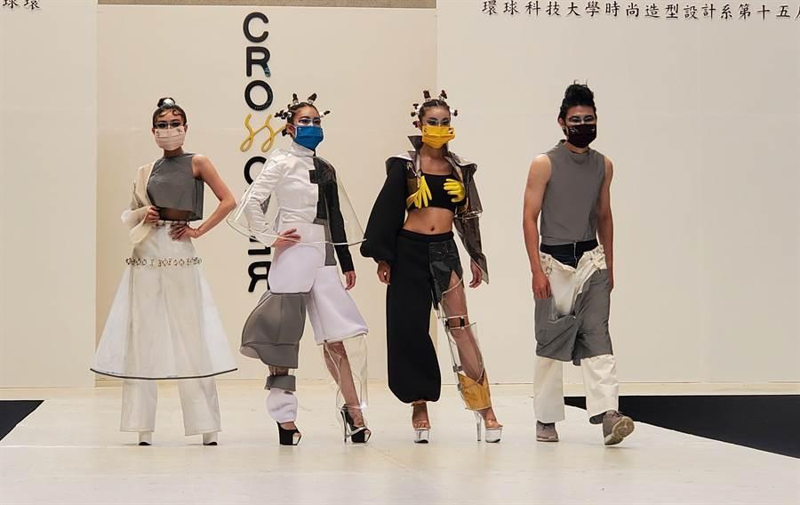學生穿上去年畢業展主題「向大師致敬」的特製服裝走秀,每一套服裝搭配一個布口罩,即使戴著口罩看起來還是很時尚。(周麗蘭攝)