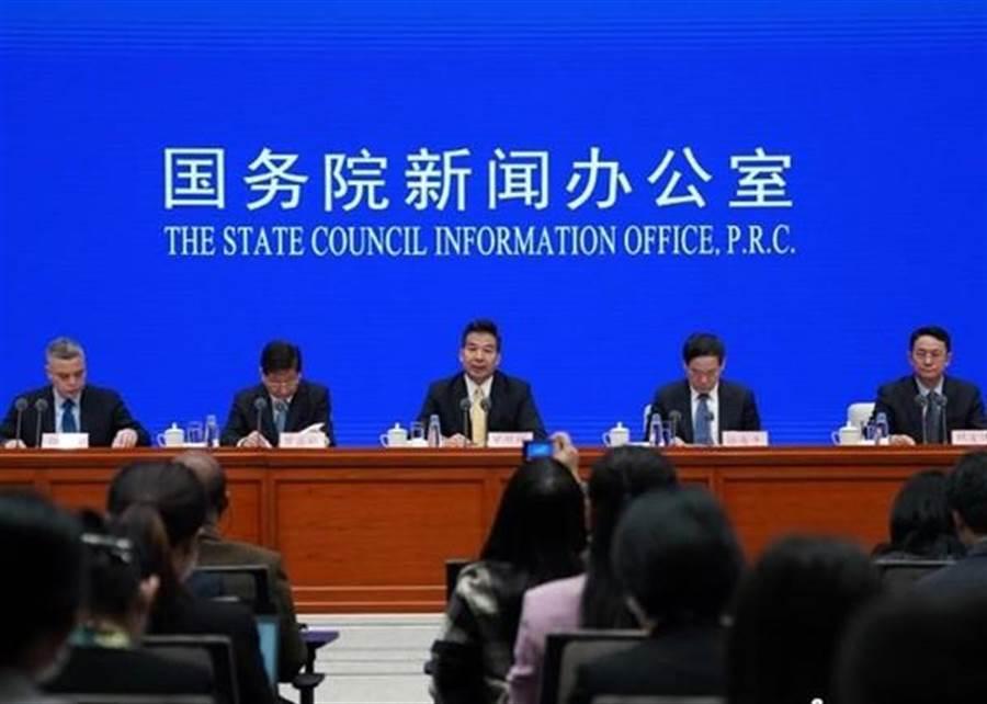 大陸國務院新聞辦公室今舉行新聞發布會。(取自東網)