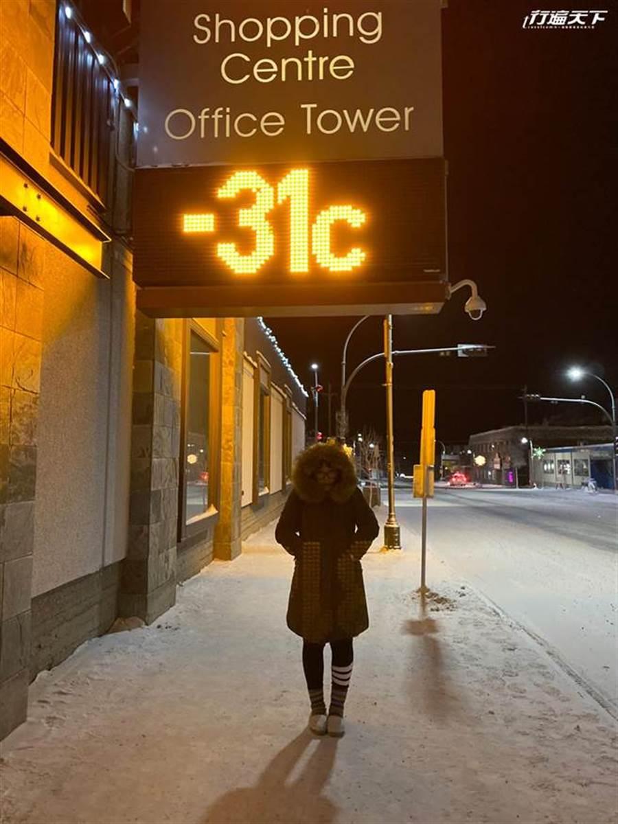 隆冬時的黃刀鎮氣溫在-20度,甚至低於-30都是常有的事(圖片提供/黃刀旅遊)