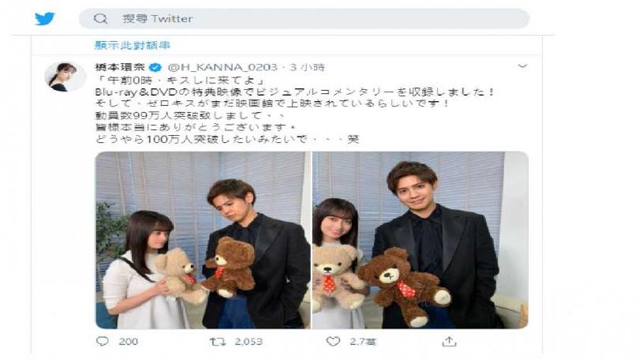「千年一遇美少女」橋本環奈獲選為日本傳說級美少女TOP 1。(圖/橋本環奈推特)