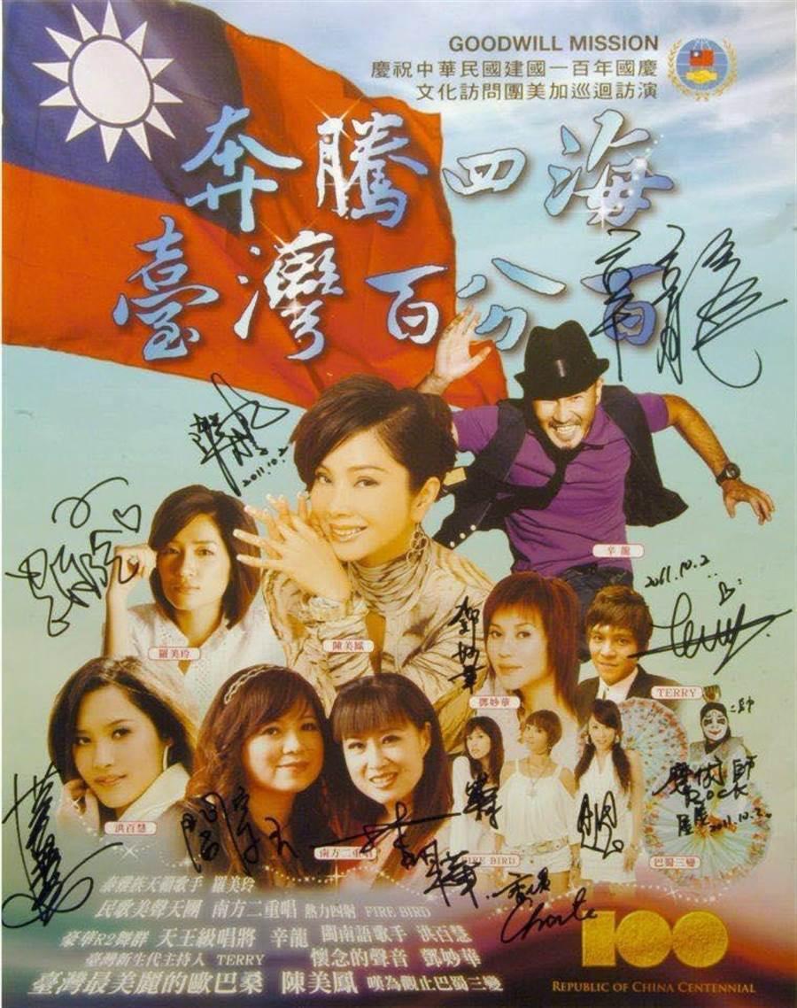 陳美鳳當年與辛龍一起工作。(摘自臉書)