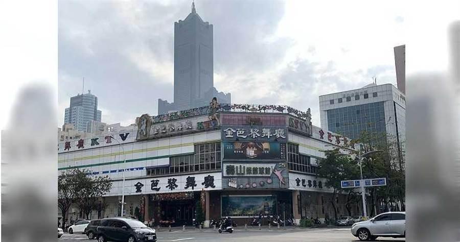 高雄金芭黎大舞廳(圖/報系資料照)