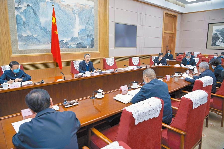 3月12日,北京召開國家脫貧攻堅普查領導小組會議。(新華社)