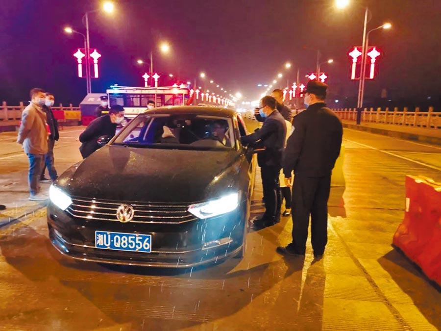 位於湖北恩施與湖南龍山的湘鄂情大橋防疫卡點,25日淩晨0時解封。湖北民警迎來第一輛從湖南行駛而來的車。(取自《楚天都市報》)