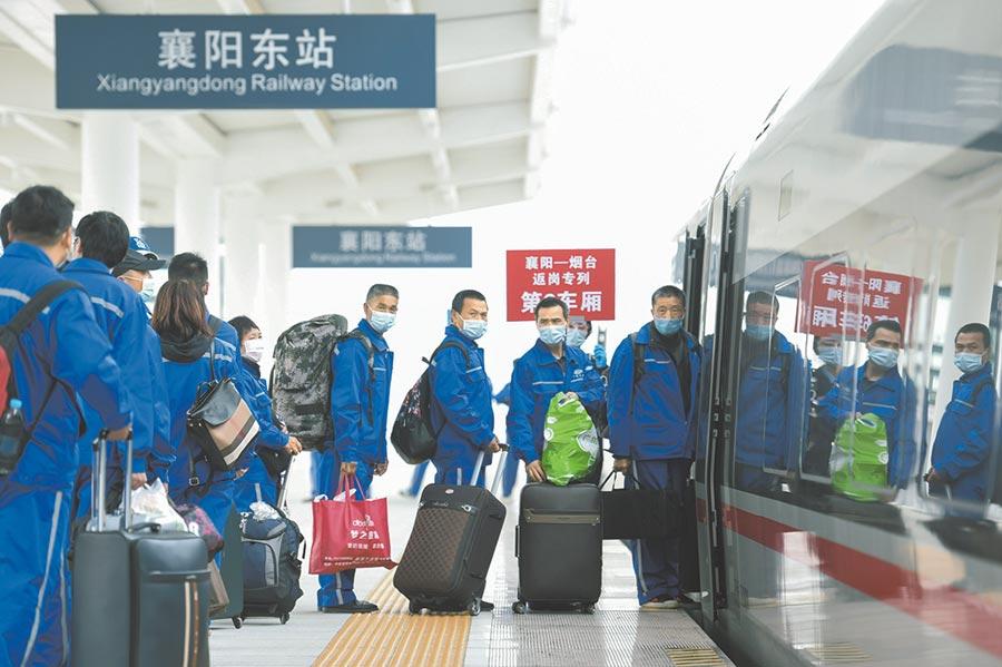 由湖北襄陽開往山東煙台的高鐵返崗專列,25日出發。(新華社)