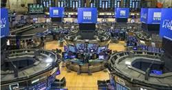 美股開高走高連3日紅盤 三大指漲逾5%