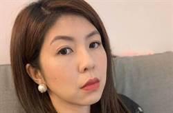 英情侶批檢疫所像監獄 律師嗆:台灣被欺負的還不夠?