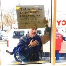 林書豪分享超暖照 讚醫療人員勇敢