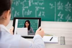 疫情推動遠距教學潮 Adobe CC學生老師5月前免費用