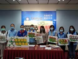 罷韓連署 高巿議會藍黨團批:二階違法