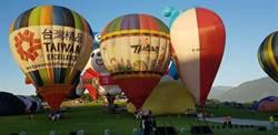 受疫情影響 台東國際熱氣球嘉年華將延期