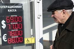川普準備干預油價 分析師:太遲了
