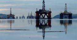 國際油價殺到見骨 極端情況每桶價格接近10美元