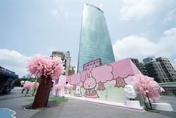 卡娜赫拉快閃來台中!P助與粉紅兔兔陪你扭蛋、賞櫻趣