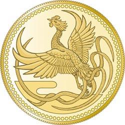德仁天皇御即位紀念金幣