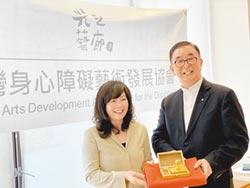吳春山接掌身障藝術發展協會