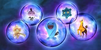 《Pokémon GO》超能力週回歸 合眾地區超能力屬性寶可夢登場