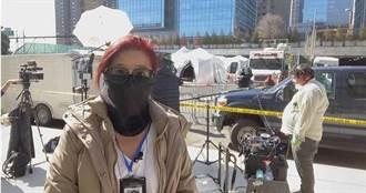 在美戴口罩遮半臉 中視特派記者遭酸「要搶銀行嗎?」