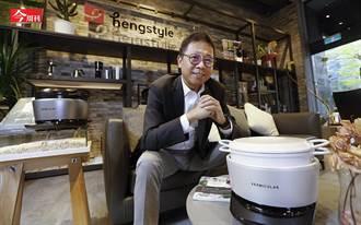 吸塵器比別人貴9倍、熨斗開價9萬元!看這家公司如何創造「Dyson們」奇蹟