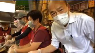170萬人最好奇的高雄小吃 韓國瑜直播試做網暴動