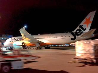 成田機場出發的機上有旅客聲稱「我是陽性」