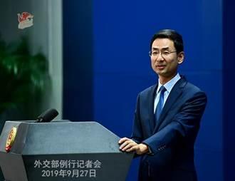 陸外交部約談3美媒駐京負責人痛罵一頓