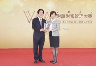 國泰世華銀 5度獲最佳財管獎