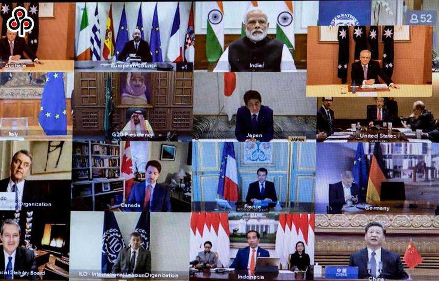 G20領導人視訊會議26日舉行,以應對新冠病毒引發的經濟衰退。(法新社)