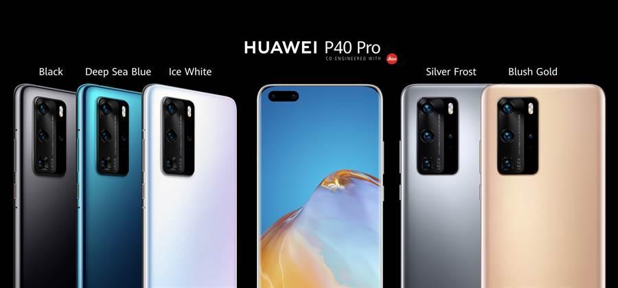 HUAWEI P40 Pro。(華為提供/黃慧雯台北傳真)
