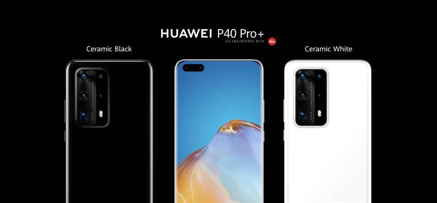 HUAWEI P40 Pro+。(華為提供/黃慧雯台北傳真)