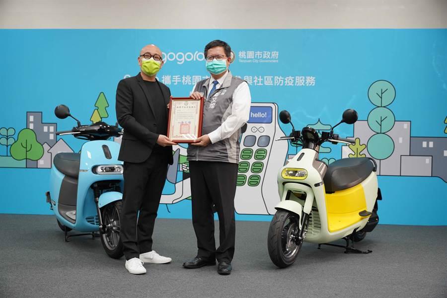 Gogoro 率先投入 40 輛智慧雙輪提供桃園市政府與龜山區公所統籌運用於防疫服務。(Gogoro提供)