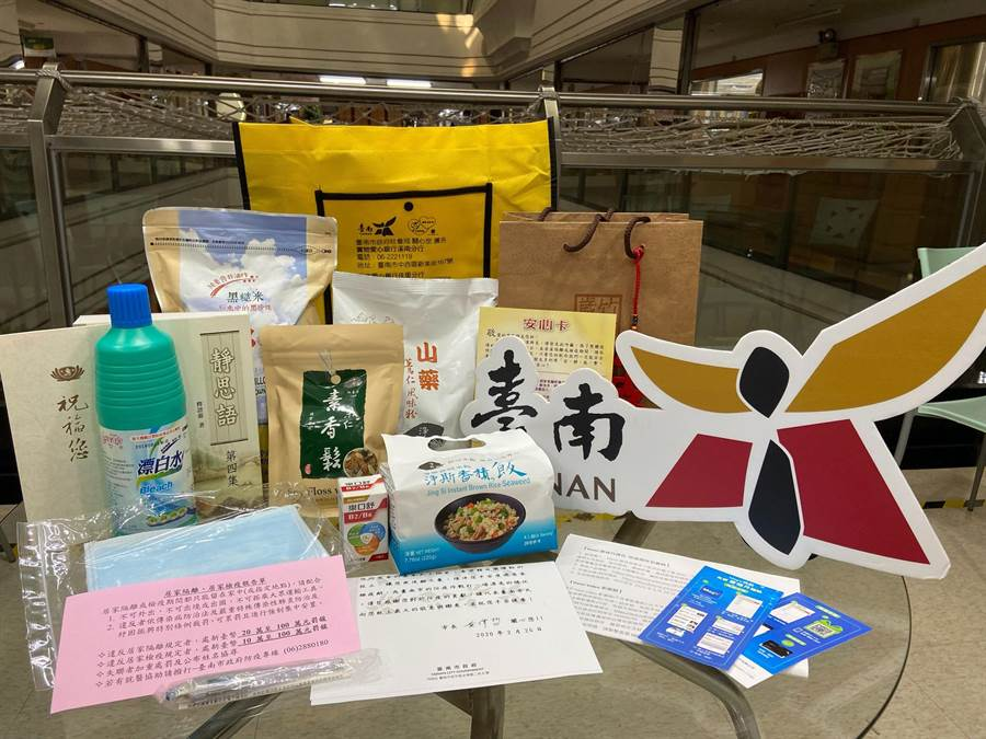 台南市政府社會局媒合佛教慈濟慈善事業基金會捐贈3000份安心祝福包。(社會局提供/洪榮志台南傳真)