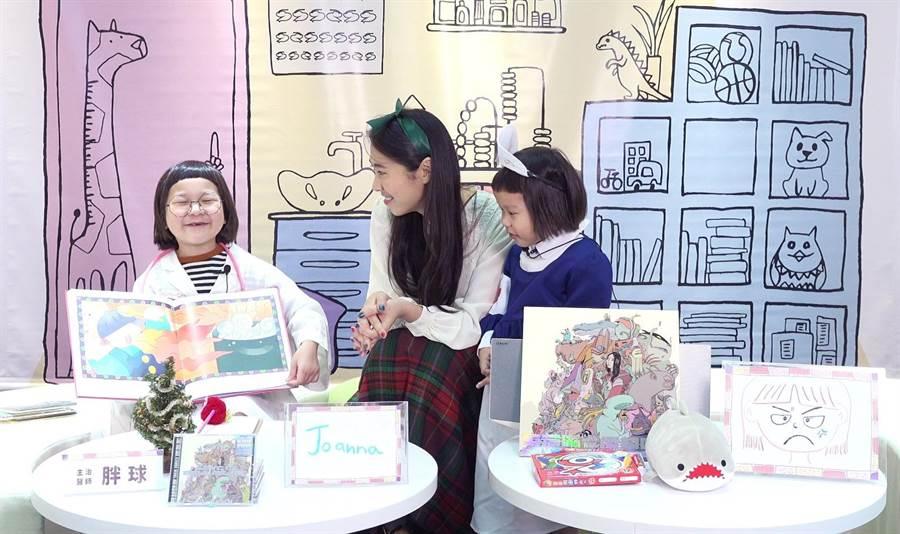王若琳聽網紅姊妹花胖球和斯拉講童書《生氣湯》故事。(索尼音樂提供)