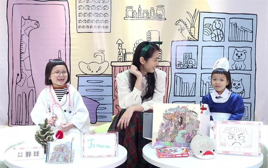 王若琳上網紅姊妹花胖球和斯拉主持的《胖球&斯拉診療室》宣傳新專輯《愛的呼喚》。(索尼音樂提供)