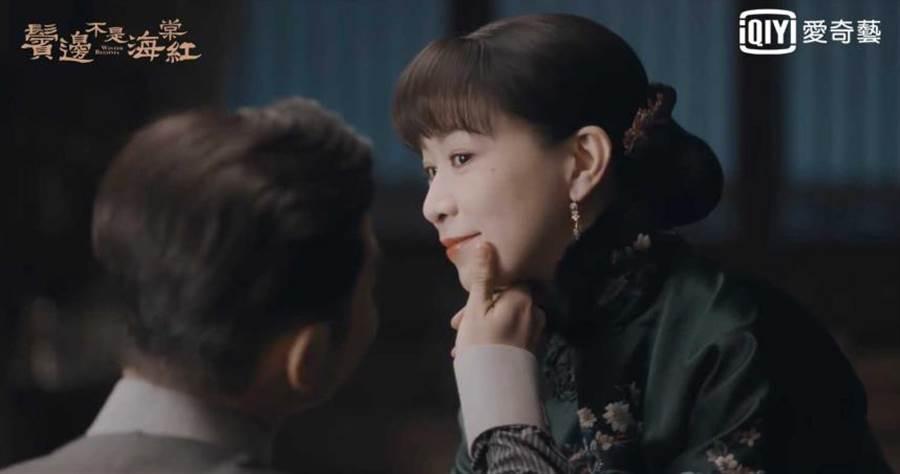 黃曉明在新戲中與佘詩曼飾演夫妻。(圖/愛奇藝台灣站)