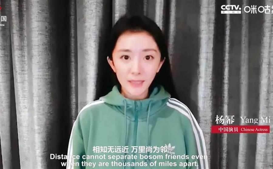 楊冪久違現身,錄製公益短片。(取自微博)
