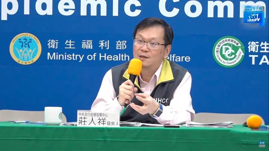 指揮中心發言人莊人祥表示,當大家都戴上口罩時,會有邊際效益產生,會大幅降低傳染機會。(摘自中時電子報直播)