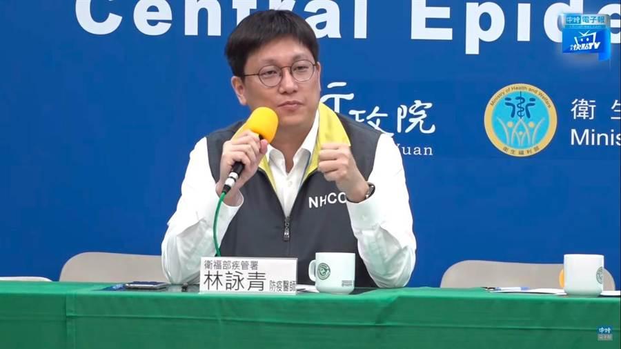 林詠青認為,如果戴上口罩又加上彼此距離1公尺,就可以有效避免飛沫傳播。(摘自中時電子報直播)