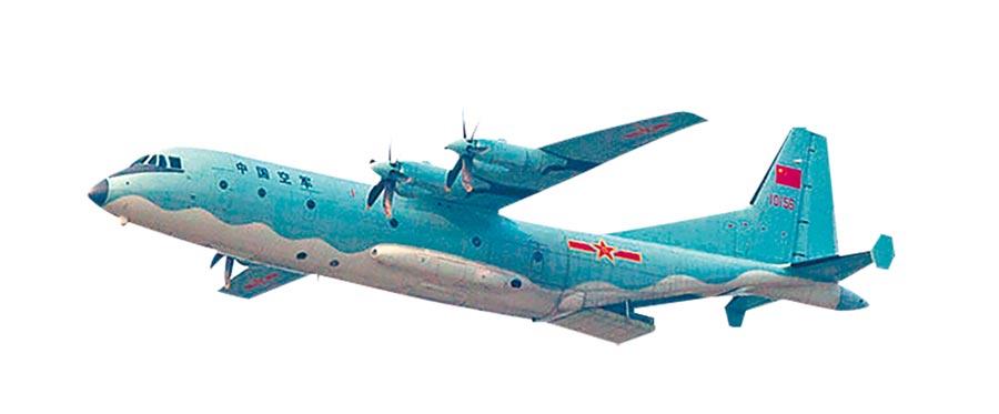 解放軍空軍運-9。(取自中國軍網)