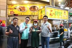 逢甲一心素食臭豆腐店為醫護人員加油 憑證免費送臭豆腐與麵線