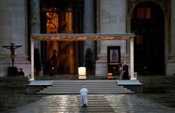 感人!「瘟疫時期的非凡禱告」 教宗對空獨禱